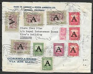 Colombia covers 1951 A(Avianca) Airmailcover Bogota to Hong Kong