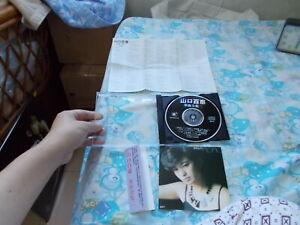 a941981-Taiwan-Best-CD-Momoe-Yamaguchi-Singles-Collection-2-w-OBI