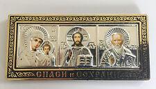 Triptych Icon - Ryza - Jesus, Mary, st. Nicholas Travel Icon