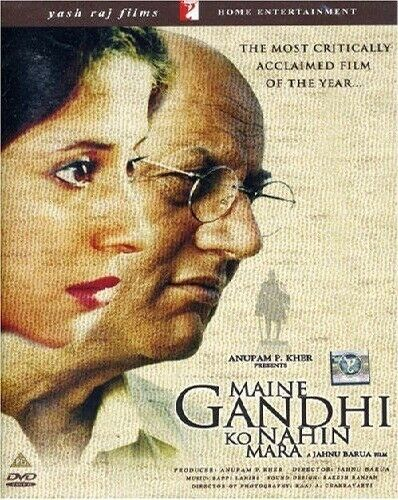 MAINE GANDHI KO NAHIN MARA - ORIGINAL BOLLYWOOD DVD