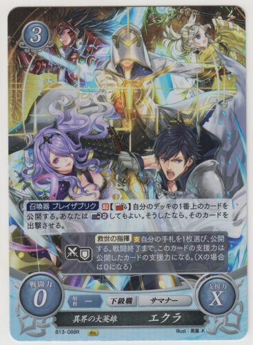 Ekura R B13-088 Fire Emblem 0 Cipher TCG Booster Part 13 Kiran