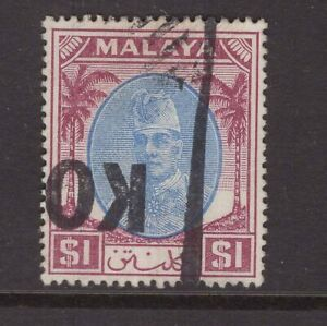 Malaya-Kelantan-1-00-1951-issue-sg-79-CV-18