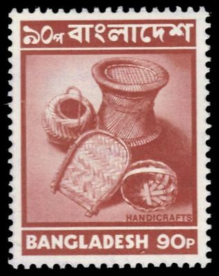 "- Handicrafts ""1973 Printing"" sg31 Liberal Bangladesh 51 pa72458"