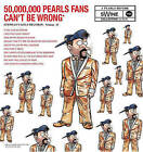 50,000,000 Pearls Fans Can't Be Wrong by Stephan Pastis (Paperback / softback, 2010)