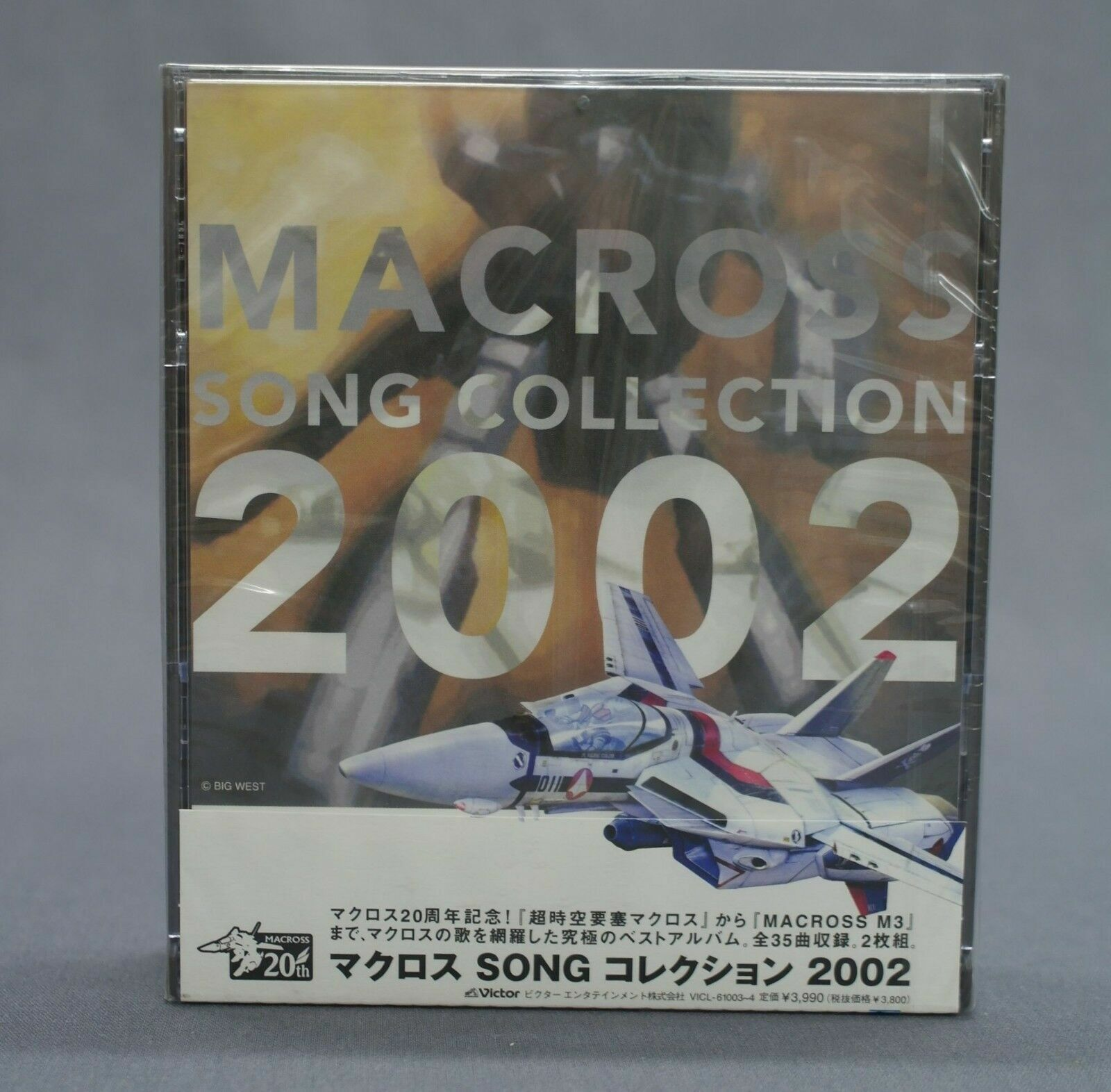 CD OST COLONNA SONORA ORIGINALE MACROSSSong Collection 2002 Giappone