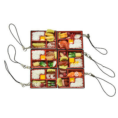 1 Pcs Simulation Sushi Key Chain Keyring Fake Japanese Food Box Lanyard  HU