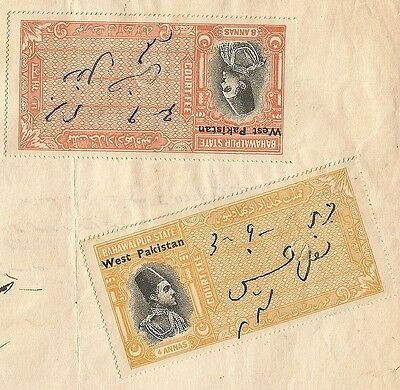 Stamps Faithful Bahawalpur State Overprinted West Pakistan Court Fees X 2 On Document Ample Supply And Prompt Delivery Bahawalpur (until 1947)