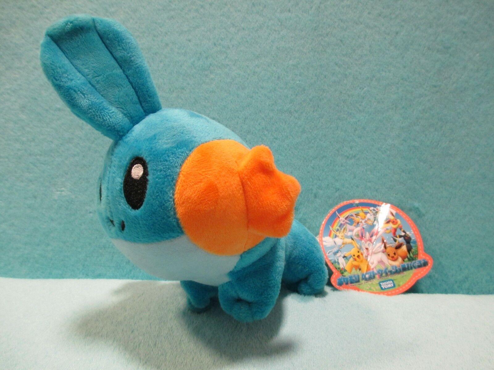 BNWT Japan Takara Tomy Pokemon - Mudkip Marshtomp Fish Soft Plush Toy Doll 7