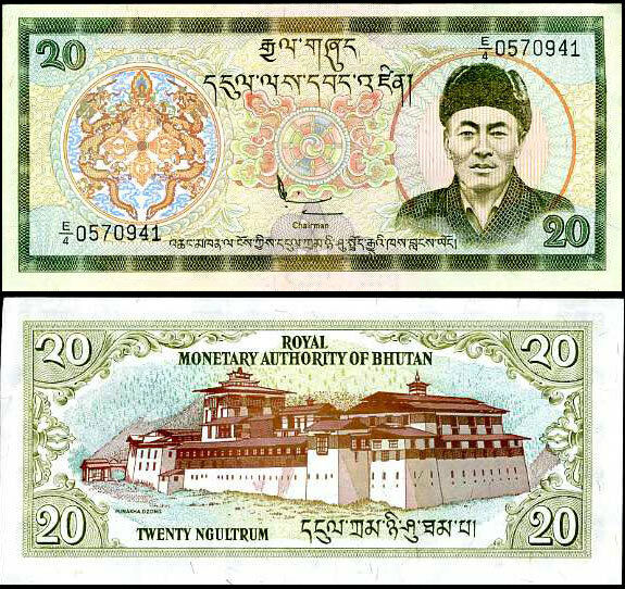BHUTAN 20 NGULTRUM 2000 SIGN 3 P 23 UNC