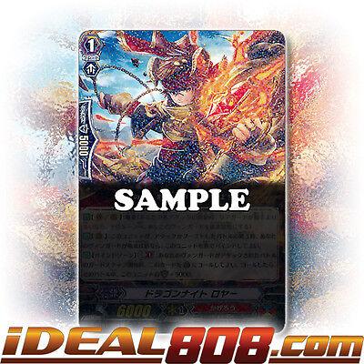 Roia G-BT07//034EN R Pack Fresh Mint Cardfight Vanguard  x 4 Dragon Knight