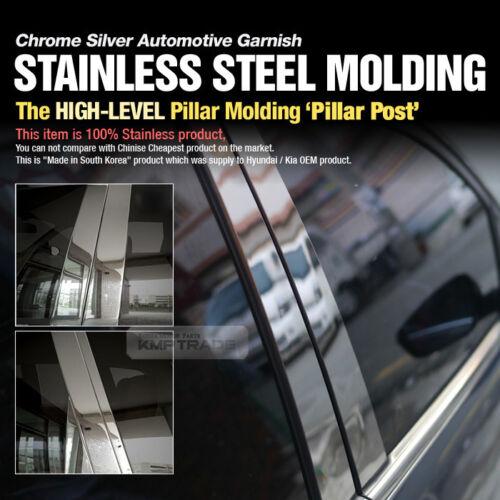 Stainless Steel Chrome Window Pillar Molding 8P For HYUNDAI 2011-2016 Verna
