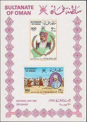 Briljant 317 ** Oman 1982 - Raffinerie, Sultano Mi. 824/37. Mnh Elegant In Geur