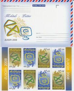 D-Europe-Cept-2008-Der-Letter-Azerbaijan-MH-715-16-MNH