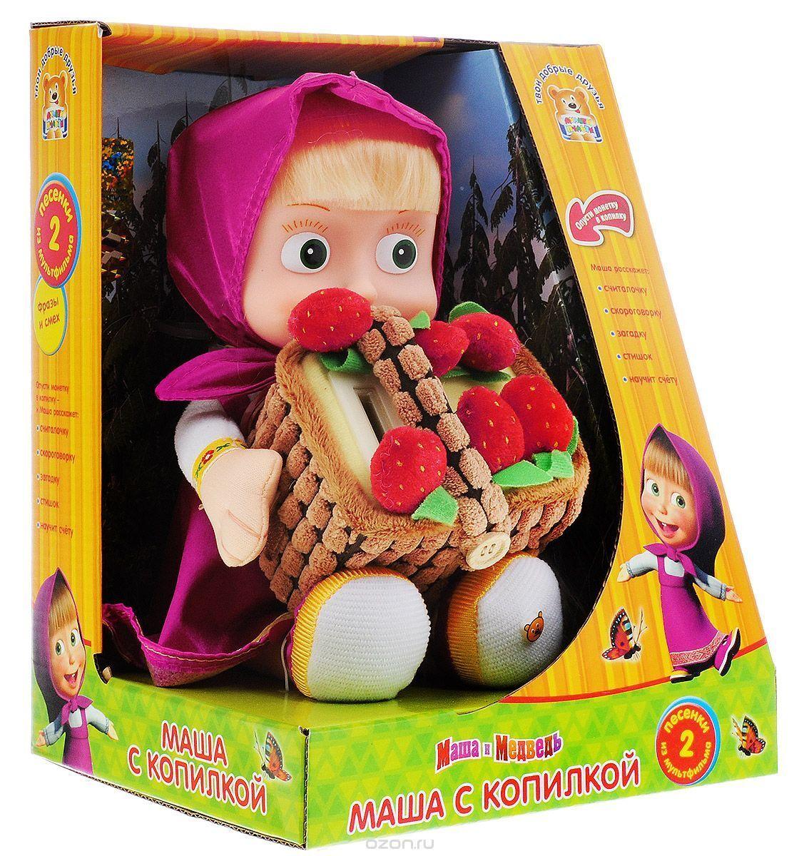 Russian talking plush toy Masha with moneybox  / Masha and the Bear -28cm