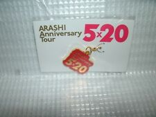 ARASHI Anniversary Tour 5 x 20 Official Goods Yellow/Gold