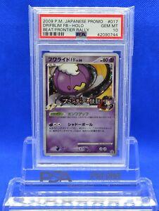 Japanese-Pokemon-2009-DRIFBLIM-FB-Holo-Promo-017-DPt-P-PSA-10-Gem-Mint