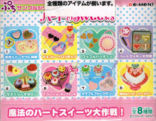 Re-Ment Heart Sweets Cake Chocolate Desserts Set of 8
