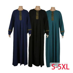 Women-Kaftan-Islamic-Muslim-Dress-Maxi-Arab-Vintage-Cocktail-Jilbab-Abaya-Robe