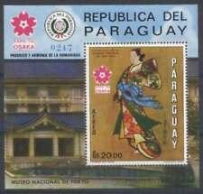 Paraguay Souvenir Sheet Expo 1970 Osaka Japan MNH L@@K