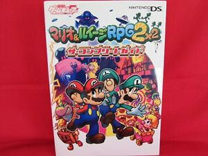 mario and luigi partners in time complete guide book ds ebay