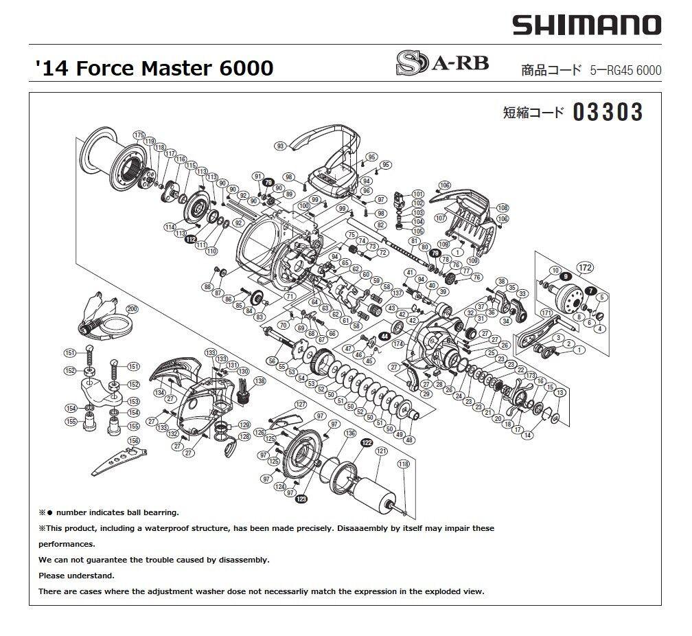 SHIMANO '14 Force Master 6000 Parts Order-B