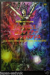 JAPAN Shin Megami Tensei Devil Summoner WORLD GUIDANCE Book