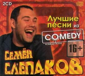 Details about SEMEN SLEPAKOV and COMEDY CLUB 2CD BEST SONGS