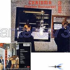 "KRISMA CHRISMA ""CHINESE RESTAURANT"" RARE CD - VANGELIS"