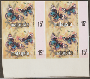 MALAYSIA 1971 BUTTERFLIES 15c IMPERF B/4 ERROR NO STATE NAME & CREST. CAT RM2400