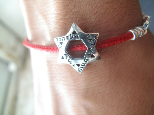 Kabbalah Red string with Star of David Shema prayer - hebrew letters - Good luck