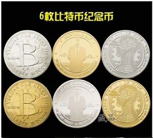 Bitcoin-Set-6-pcs-in-Original-Box-6-logo