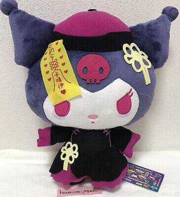 MY MELODY KUROMI Vampire Halloween Big Plush Doll 30cm Plushie SANRIO namco New