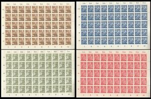 Stamp-Germany-Mi-850-3-Sc-B237-40-Sheet-1943-WWII-Reich-Labor-Worker-Service-MNH