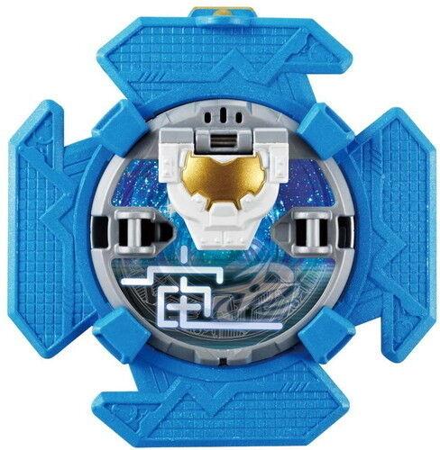 POWER RANGERS Shuriken Sentai Ninninger Otomo Nin Series 02 UFO maru F//S