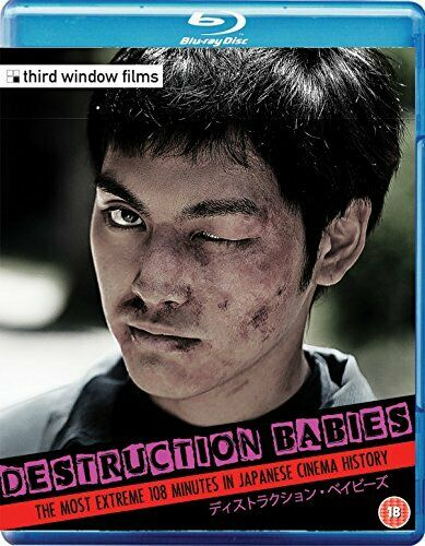 DESTRUCTION BABIES (BLU-RAY) [DVD][Region 2]