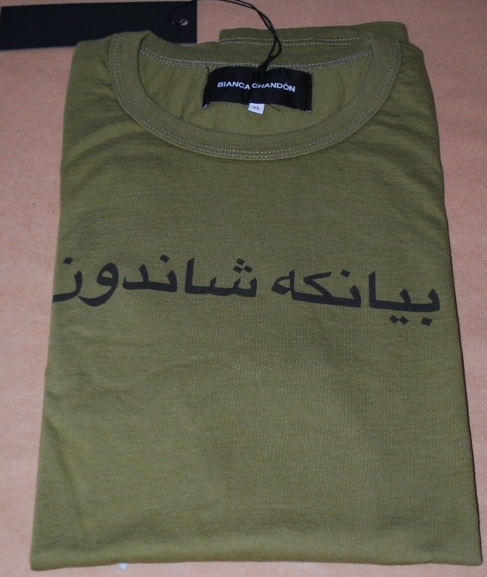 Men's white Chandon SSENCE Arabic LogoType - Olive  T-Shirt - Extra Large (XL)