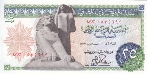 EGYPT 25 PT 1977 P-47 sig//IBRAHIM #15 LOT X5 UNC NOTES *//*
