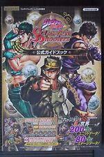 "JAPAN Bandai Official Guide Book ""JoJo's Bizarre Adventure Stardust Shooters"""