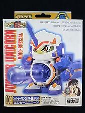 Takara Super Battle B-Daman 109 Junker Unicorn Model Kit Figure Bomberman MIB JP