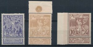 [B206] N° 71/73** - la série de timbres - TB - Cote 23€