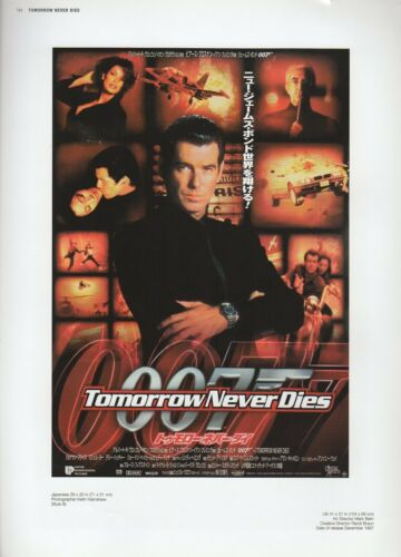 "2002 Vintage JAMES BOND 007 /""TOMORROW NEVER DIES/"" JAPANESE MINI POSTER ART Litho"