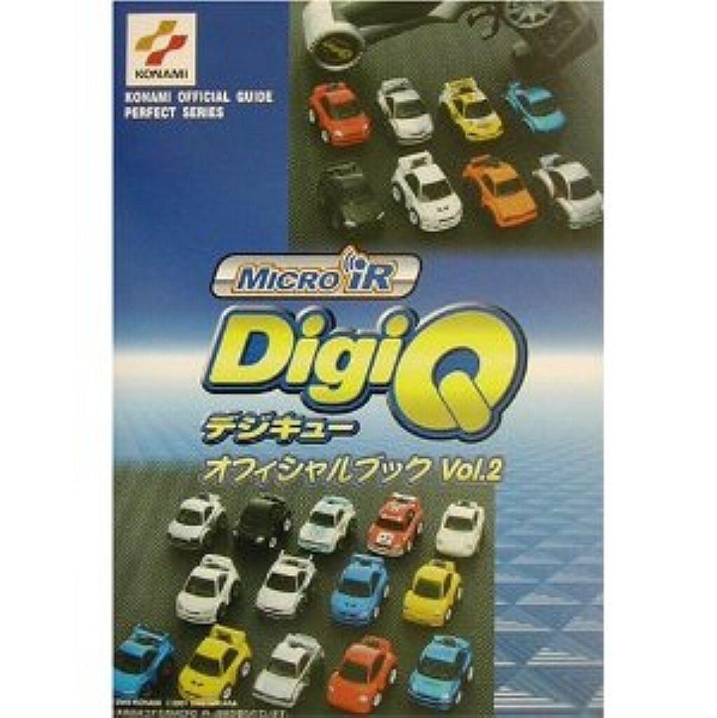 Micro iR DigiQ Official Book (Vol.2)