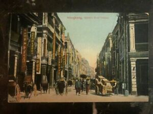 Mint Hong Kong Real Picture Postcard Queens Road Central Old Post Office Ebay