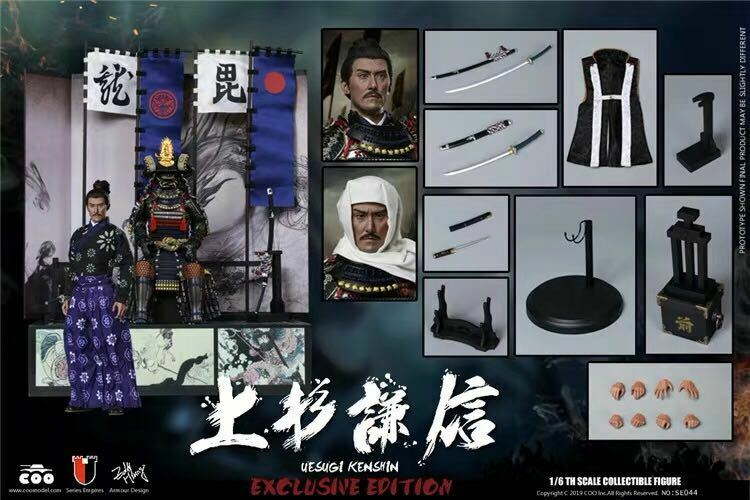 16 COOmodellolo SE044 Empire series Diecast Uesugi Kenshin cifra Deluxe Ver.