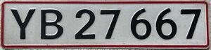 Denmark Genuine Danish Non Euroband Number Licence License Plate YB 27 667