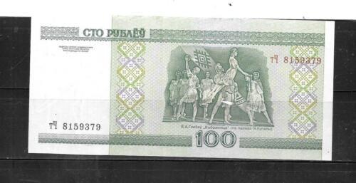 BELARUS #26b 2011 MINT CRISP NEW 100 RUBLEI BANKNOTE NOTE BILL PAPER MONEY