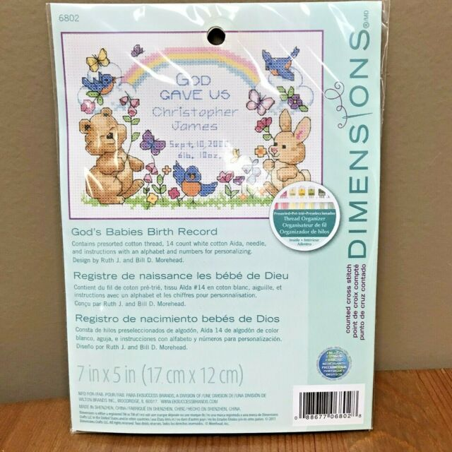 Dimensions Birth Record Gods Babies Cross Stitch Kit