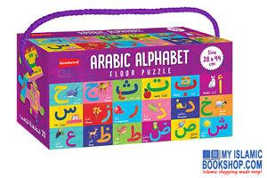 Arabic-Alphabet-Floor-Puzzle-Muslim-Islamic-Children-Play-amp-Learn-Gift-Ideas