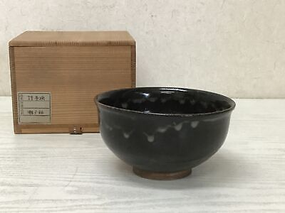 Japanese Kiyomizu ware Tea Ceremony Pottery Unkaku Bowl Hachi Crane Cloud Japan