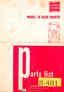 barber colman thermostat manual